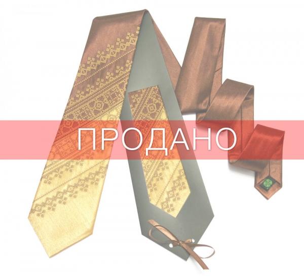 Галстук з вишивкою Коричнево-бежевий дует