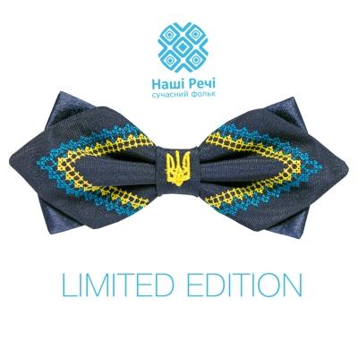 Синій фігурний метелик з тризубом. Лімітована серія