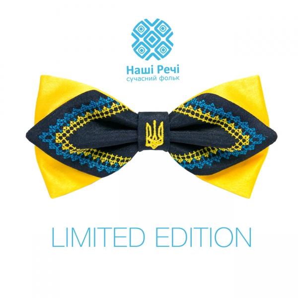 Жовто-синій фігурний метелик з вишивкою. Лімітована серія