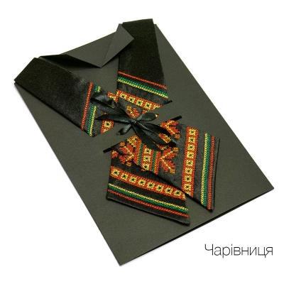 Крос-галстук з вишивкою Чарівниця