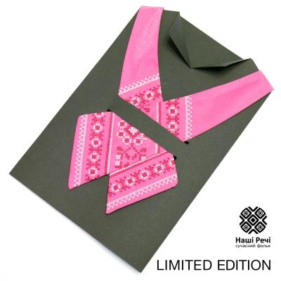 Рожева крос-краватка з вишивкою. Лімітована серія