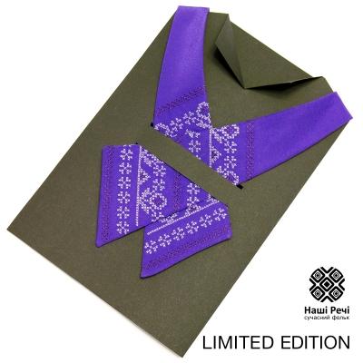 Фіолетова крос-краватка з вишивкою. Лімітована серія