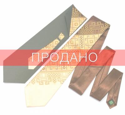 Краватка з вишивкою Каштанове Тріо