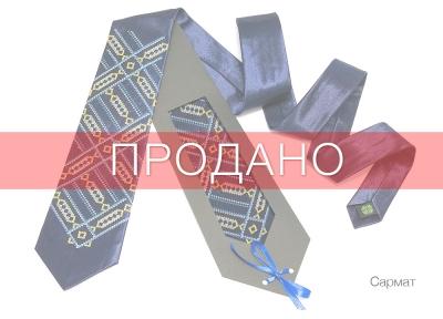 Галстук з вишивкою Сармат. Темно-синій