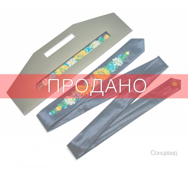 Вузький галстук з вишивкою Сонцевид