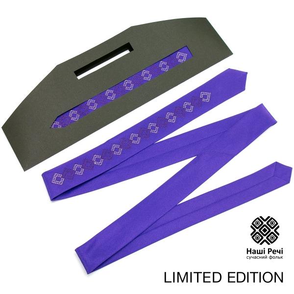 Фіолетова тонка краватка з вишивкою. Лімітована серія