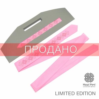 Рожева тонка краватка з вишивкою. Лімітована серія