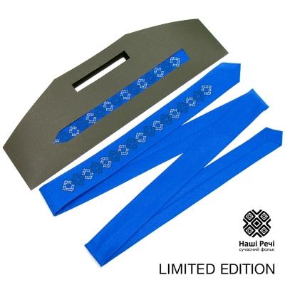 Синя тонка краватка з вишивкою. Лімітована серія