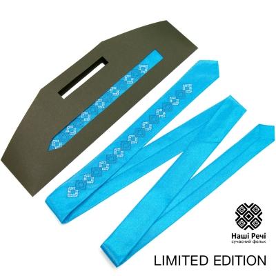 Блакитна тонка вишита краватка. Лімітована серія