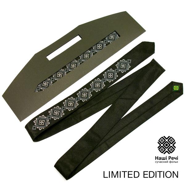 Чорна тонка вишита краватка. Лімітована серія