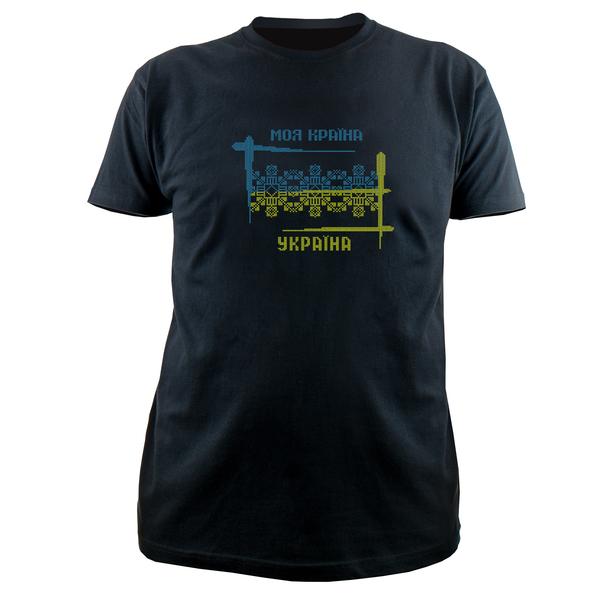 Вишита футболка №17