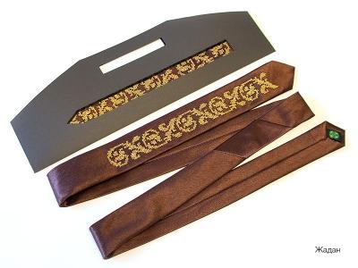 Вузький галстук з вишивкою Жадан